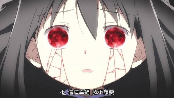 [AoJiaoZero%26;Zero-Chan][BDRip][Madoka_Rebellion][BIG5][MP4][720P].mp4_20200614_163524.873.jpg
