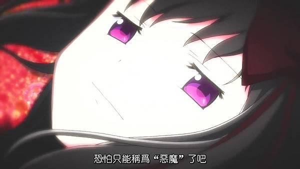[AoJiaoZero%26;Zero-Chan][BDRip][Madoka_Rebellion][BIG5][MP4][720P].mp4_20200614_165755.992.jpg