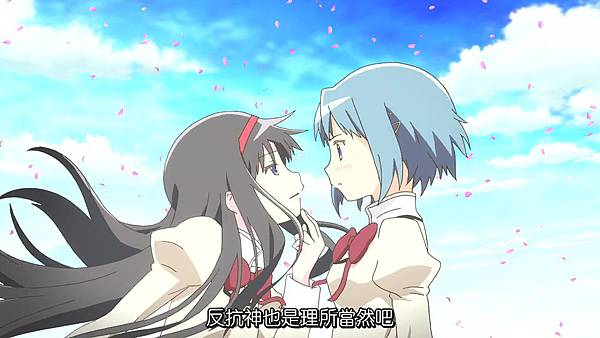 [AoJiaoZero%26;Zero-Chan][BDRip][Madoka_Rebellion][BIG5][MP4][720P].mp4_20200614_170055.714.jpg