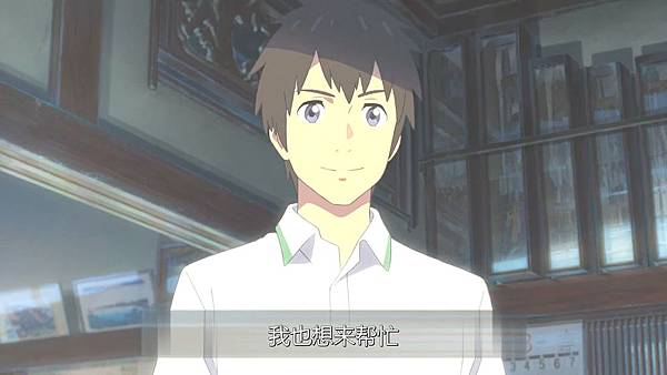 tenkinoko.2019.WEB-DL.1080p.H264.AAC.mp4_20200625_090840.790.jpg