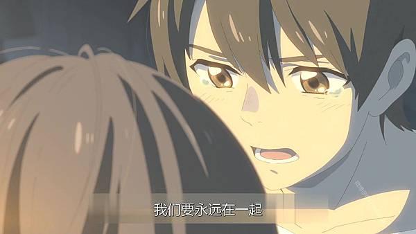 tenkinoko.2019.WEB-DL.1080p.H264.AAC.mp4_20200625_095449.583.jpg