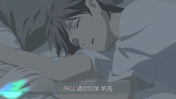 tenkinoko.2019.WEB-DL.1080p.H264.AAC.mp4_20200625_095742.179.jpg
