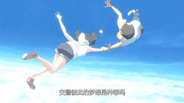 tenkinoko.2019.WEB-DL.1080p.H264.AAC.mp4_20200625_102115.613.jpg