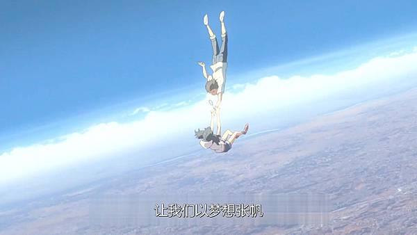tenkinoko.2019.WEB-DL.1080p.H264.AAC.mp4_20200625_102230.542.jpg