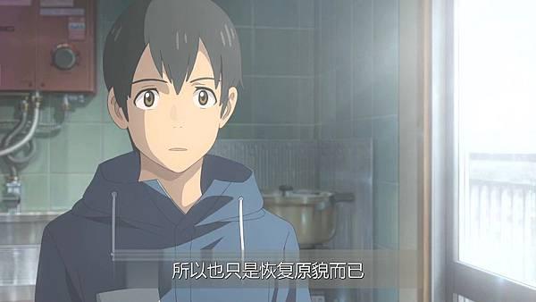 tenkinoko.2019.WEB-DL.1080p.H264.AAC.mp4_20200625_102908.955.jpg