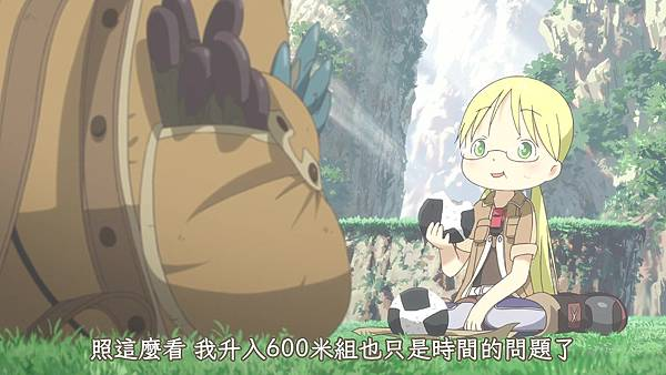 [FLsnow][Made_in_Abyss][01][CHT][720p].mp4_20200718_091158.903.jpg