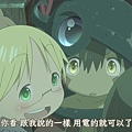 [FLsnow][Made_in_Abyss][01][CHT][720p].mp4_20200718_092337.554.jpg