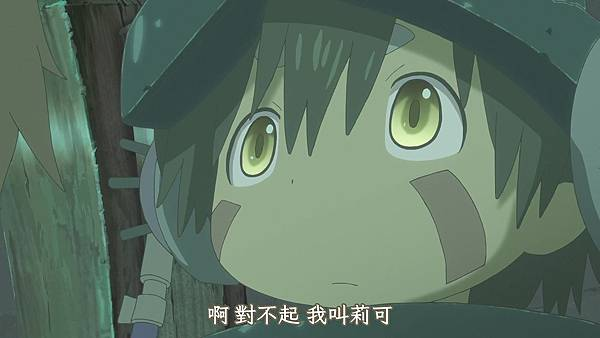 [FLsnow][Made_in_Abyss][01][CHT][720p].mp4_20200718_092355.520.jpg