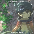 [FLsnow][Made_in_Abyss][02][CHT][720p].mp4_20200718_093349.640.jpg