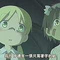 [FLsnow][Made_in_Abyss][02][CHT][720p].mp4_20200718_100214.140.jpg