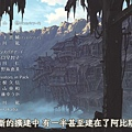 [FLsnow][Made_in_Abyss][03][CHT][720p].mp4_20200718_102443.272.jpg