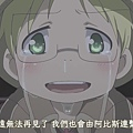 [FLsnow][Made_in_Abyss][03][CHT][720p].mp4_20200718_103140.867.jpg