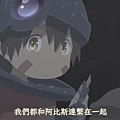 [FLsnow][Made_in_Abyss][03][CHT][720p].mp4_20200718_103151.261.jpg