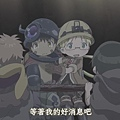 [FLsnow][Made_in_Abyss][03][CHT][720p].mp4_20200718_103243.484.jpg