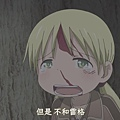 [FLsnow][Made_in_Abyss][07][CHT][720p].mp4_20200718_125119.649.jpg