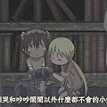 [FLsnow][Made_in_Abyss][07][CHT][720p].mp4_20200718_125346.133.jpg
