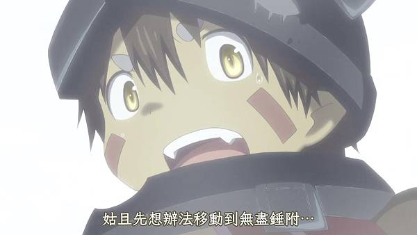 [FLsnow][Made_in_Abyss][10][CHT][720p].mp4_20200718_135231.411.jpg