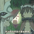 [FLsnow][Made_in_Abyss][11][CHT][720p].mp4_20200718_141814.503.jpg