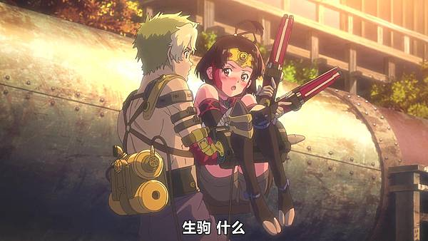 Kabaneri.of.the.Iron.Fortress.Unato.Decisive.Battle.2019.Part1.WebRip.720p.CHS.mp4_20200719_101952.429.jpg