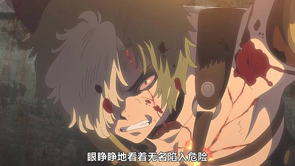 Kabaneri.of.the.Iron.Fortress.Unato.Decisive.Battle.2019.Part2.WebRip.720p.CHS.mp4_20200719_111201.827.jpg