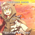 [Nekomoe kissaten][Somali to Mori no Kamisama][01][1080p][CHT].mp4_20200725_090756.099.jpg