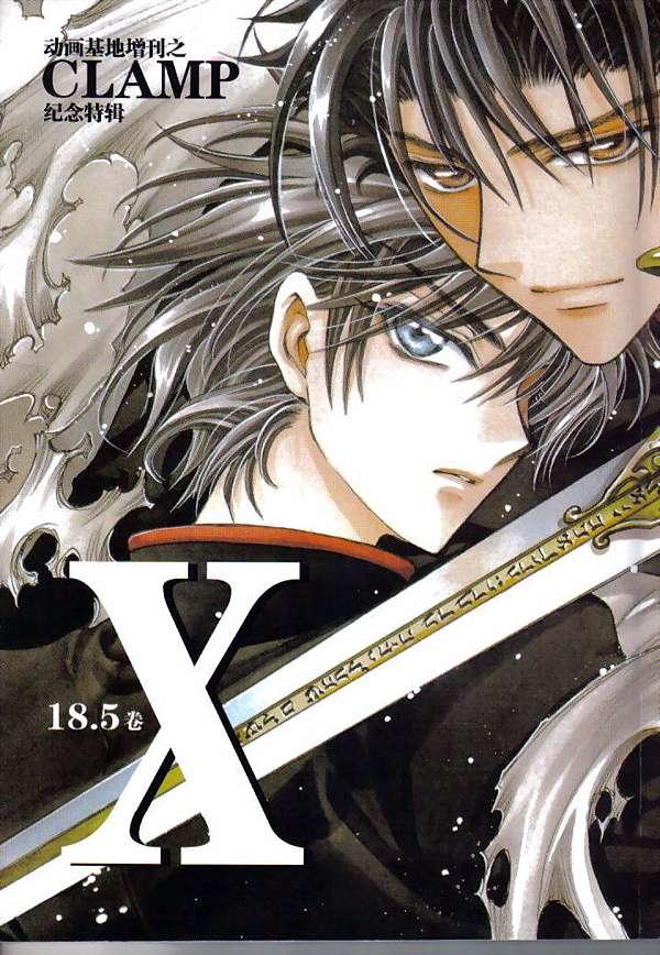 [MEGA][CLAMP]X-01-18-全