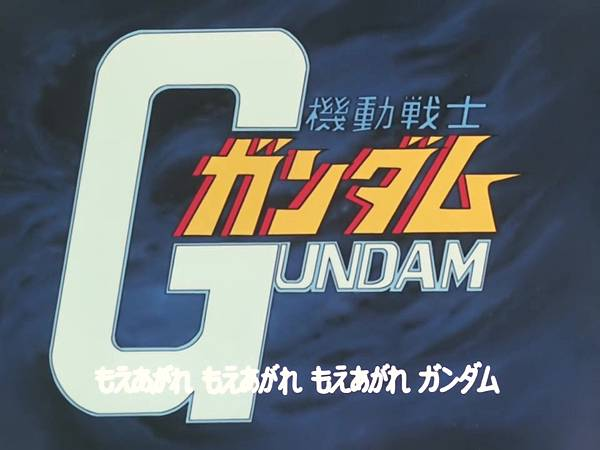 [WMXZ] Mobile Suit Gundam 0079 - 01.mp4_20200915_162651.419.jpg
