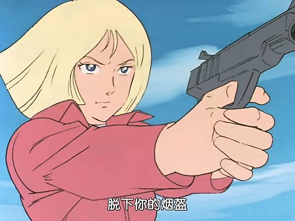 [WMXZ] Mobile Suit Gundam 0079 - 02.mp4_20200915_174213.590.jpg