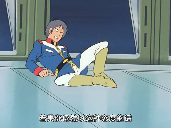 [WMXZ] Mobile Suit Gundam 0079 - 07.mp4_20200915_201312.690.jpg