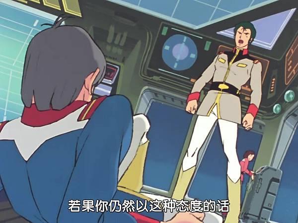 [WMXZ] Mobile Suit Gundam 0079 - 07.mp4_20200915_201315.648.jpg