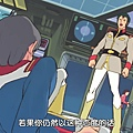 [WMXZ] Mobile Suit Gundam 0079 - 07.mp4_20200915_201315.648.jpg