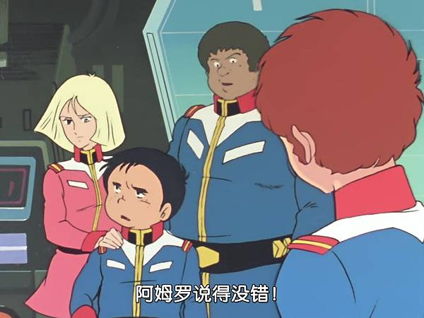 [WMXZ] Mobile Suit Gundam 0079 - 07.mp4_20200915_201022.260.jpg