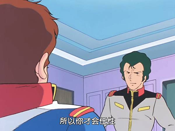 [WMXZ] Mobile Suit Gundam 0079 - 09.mp4_20200915_211301.283.jpg