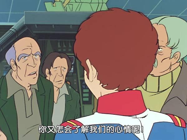 [WMXZ] Mobile Suit Gundam 0079 - 07.mp4_20200915_202029.195.jpg