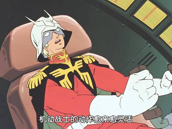 [WMXZ] Mobile Suit Gundam 0079 - 10.mp4_20200915_214251.953.jpg
