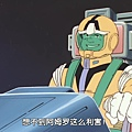 [WMXZ] Mobile Suit Gundam 0079 - 09.mp4_20200915_212119.366.jpg