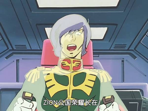 [WMXZ] Mobile Suit Gundam 0079 - 10.mp4_20200915_214819.307.jpg