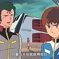[WMXZ] Mobile Suit Gundam 0079 - 13.mp4_20200915_230913.103.jpg