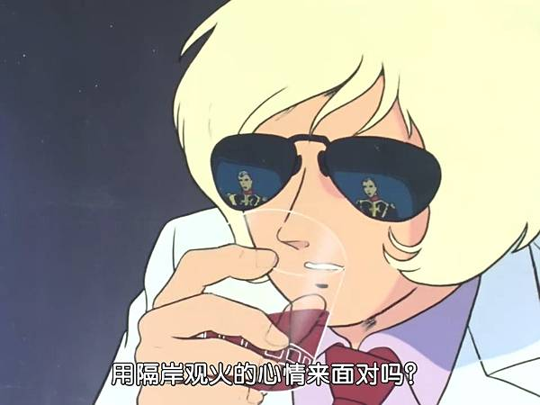 [WMXZ] Mobile Suit Gundam 0079 - 12.mp4_20200915_224706.805.jpg