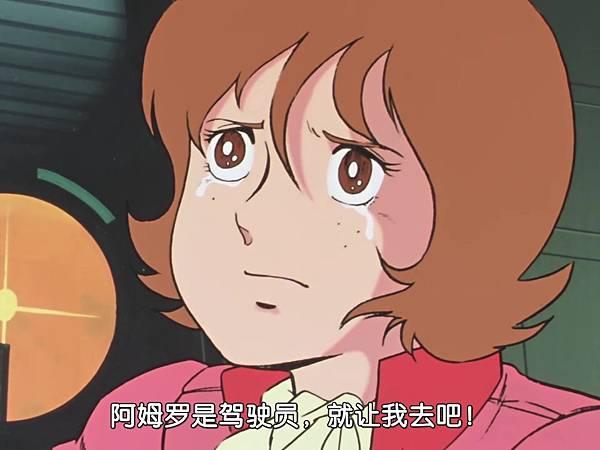 [WMXZ] Mobile Suit Gundam 0079 - 14.mp4_20200915_232725.481.jpg