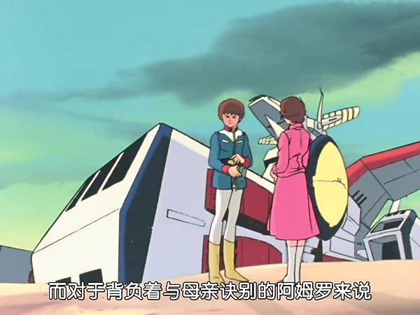 [WMXZ] Mobile Suit Gundam 0079 - 14.mp4_20200915_231121.243.jpg