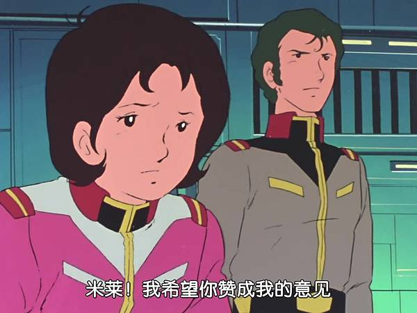 [WMXZ] Mobile Suit Gundam 0079 - 17.mp4_20200916_093626.613.jpg