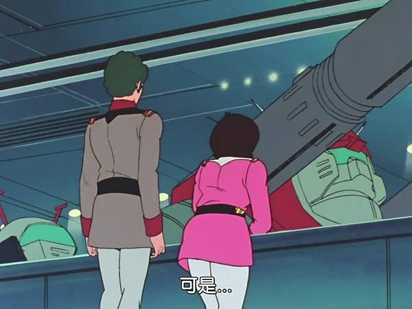[WMXZ] Mobile Suit Gundam 0079 - 17.mp4_20200916_093608.630.jpg