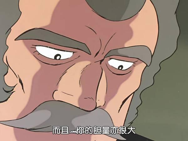 [WMXZ] Mobile Suit Gundam 0079 - 19.mp4_20200916_100707.274.jpg