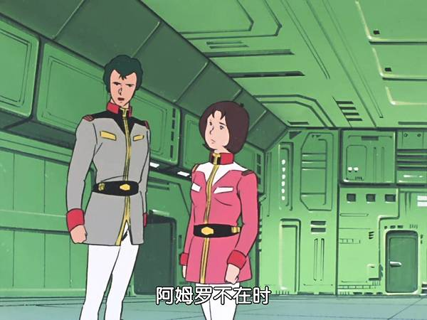 [WMXZ] Mobile Suit Gundam 0079 - 20.mp4_20200916_104519.890.jpg