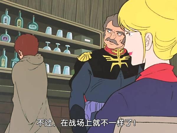 [WMXZ] Mobile Suit Gundam 0079 - 19.mp4_20200916_100721.471.jpg