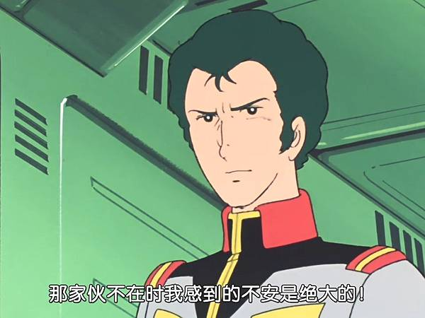 [WMXZ] Mobile Suit Gundam 0079 - 20.mp4_20200916_104534.492.jpg