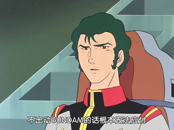 [WMXZ] Mobile Suit Gundam 0079 - 21.mp4_20200916_113310.368.jpg