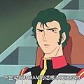 [WMXZ] Mobile Suit Gundam 0079 - 21.mp4_20200916_113310.368.jpg