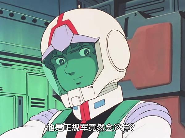[WMXZ] Mobile Suit Gundam 0079 - 21.mp4_20200916_113355.986.jpg